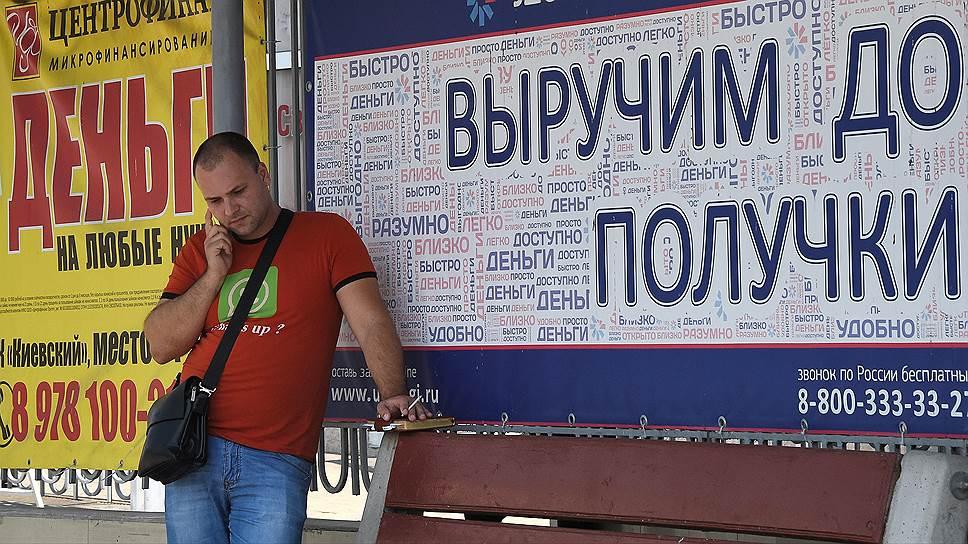 Россияне считают кредиты «путем к разорению»