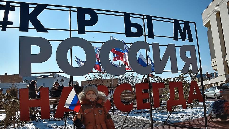 Почему Госдепартамент США настаивает на возвращении Крыма Украине