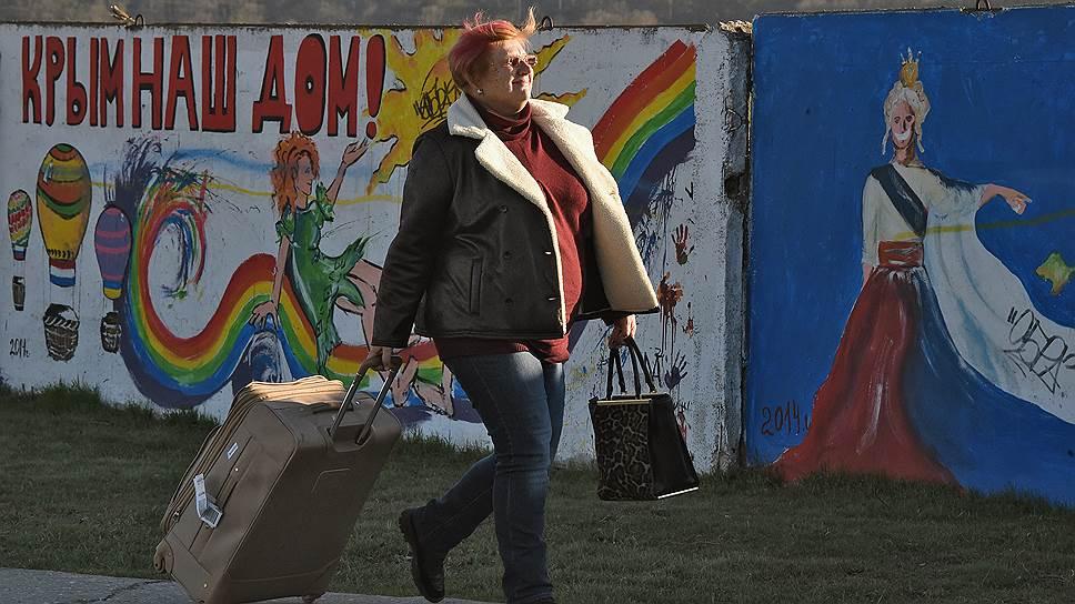 Россияне считают, что крымчанам с ними лучше