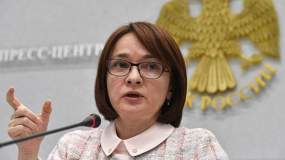 Эльвира Набиуллина не считает укрепление рубля устойчивым трендом