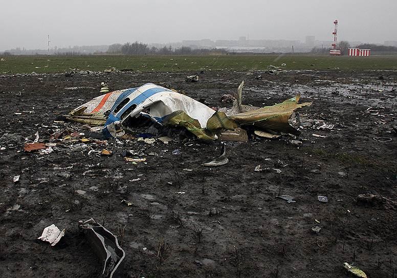 Место крушения самолета Boeing 737-800 авиакомпании flydubai