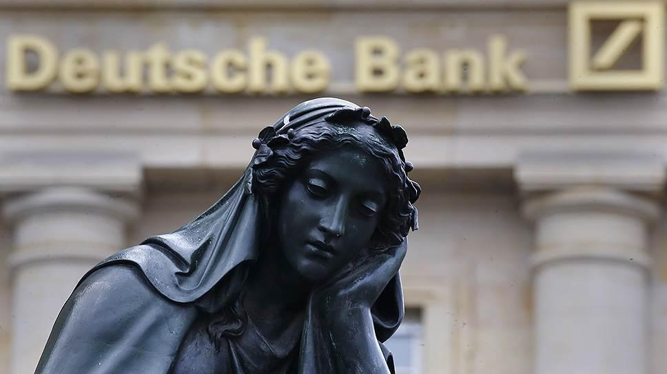Deutsche Bank — верный банк Дональда Трампа