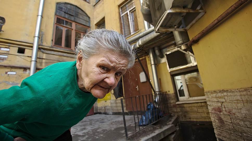 Какие льготы Мосгордума ввела для пожилых граждан