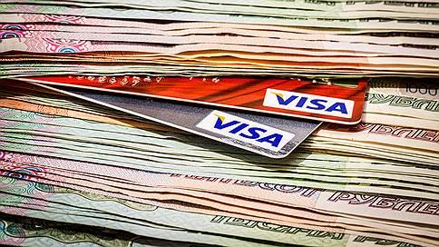 Visa утратила интерес к лобби  / Платежная система вышла из правления НПС