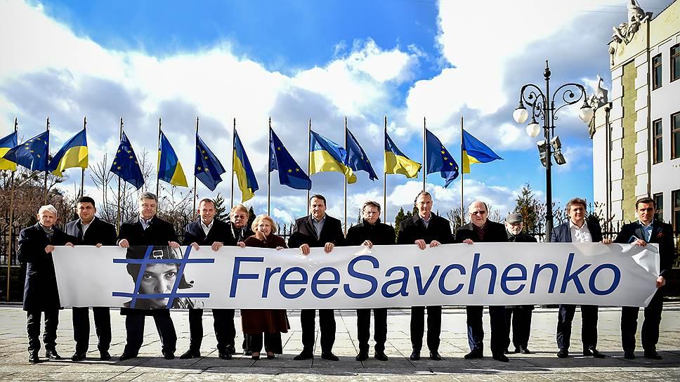 Зарубежные СМИ — о приговоре Надежде Савченко