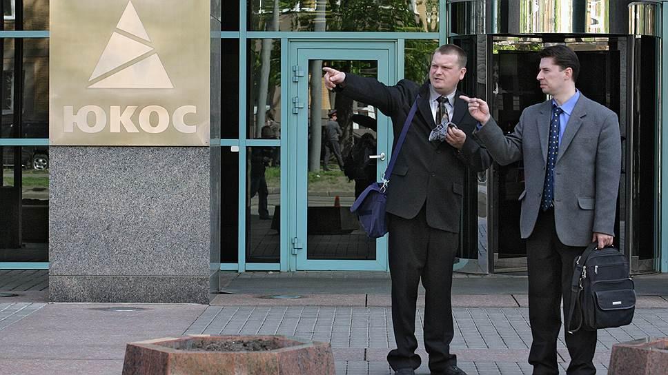 Акции ЮКОСа подошьют к делу
