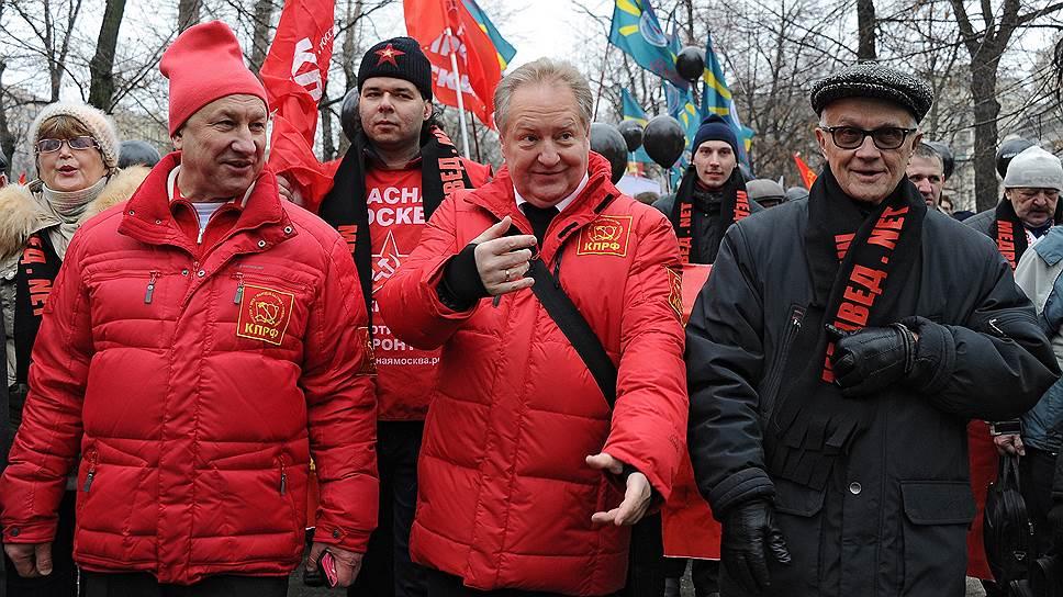 Думские коммунисты нашли, что отнять и поделить