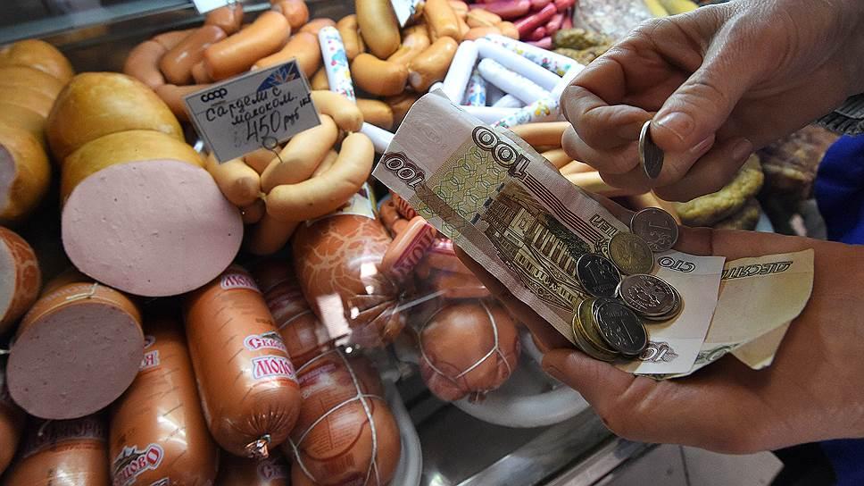 Зарплаты россиян не хватает на основные расходы