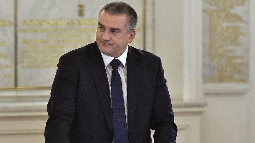 Почему Сергею Аксенову не доверили ФЦП по развитию Крыма
