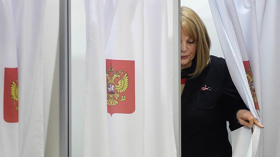 Элла Памфилова проведет думские и президентские выборы