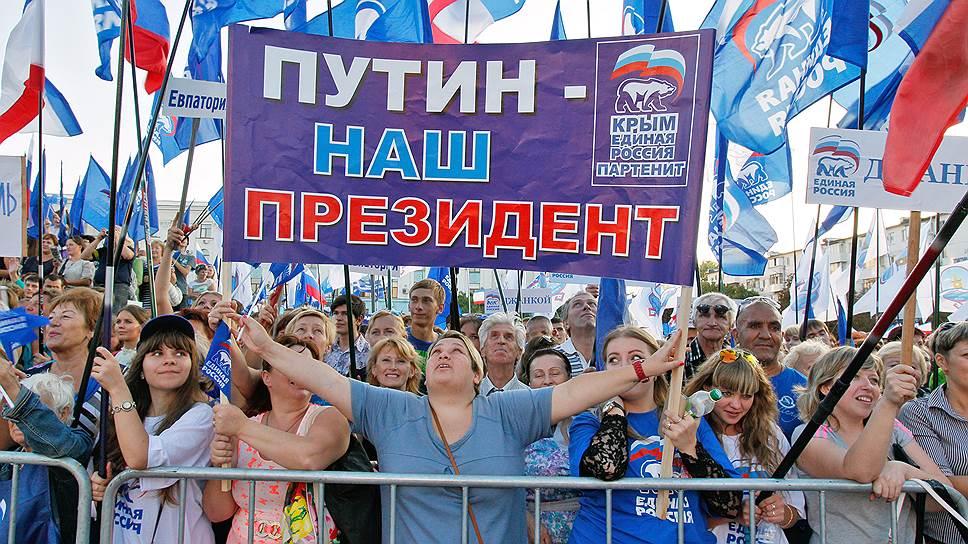 Половина граждан считает, что Россия движется в правильном направлении
