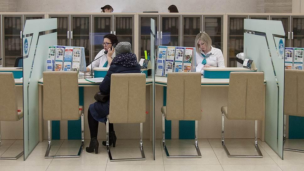 Какой диагноз выписал МВФ банковской системе России