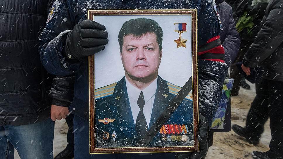 Похороны пилота Олега Пешкова