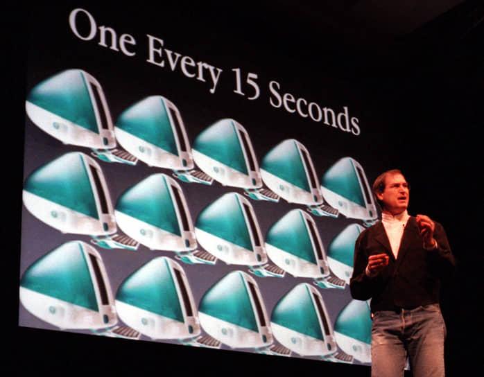 В 1998 году, вернувшись в Apple, Стив Джобс представил компактный компьютер iMac, а также новое программное обеспечение — Mac OS X. В корпусе iMac (моноблоке) были сосредоточены основные системные компоненты, а также монитор, динамики, дисковод и фото/видеокамера