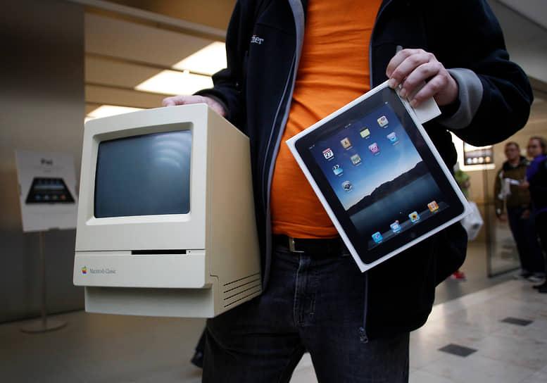 Apple — самая дорогая компания в мире. Она первой преодолевала рубежи стоимости в $1 трлн, $1,5 трлн и $2 трлн. По данным на 1 апреля 2021 года, рыночная капитализация Apple превышает $2 трлн