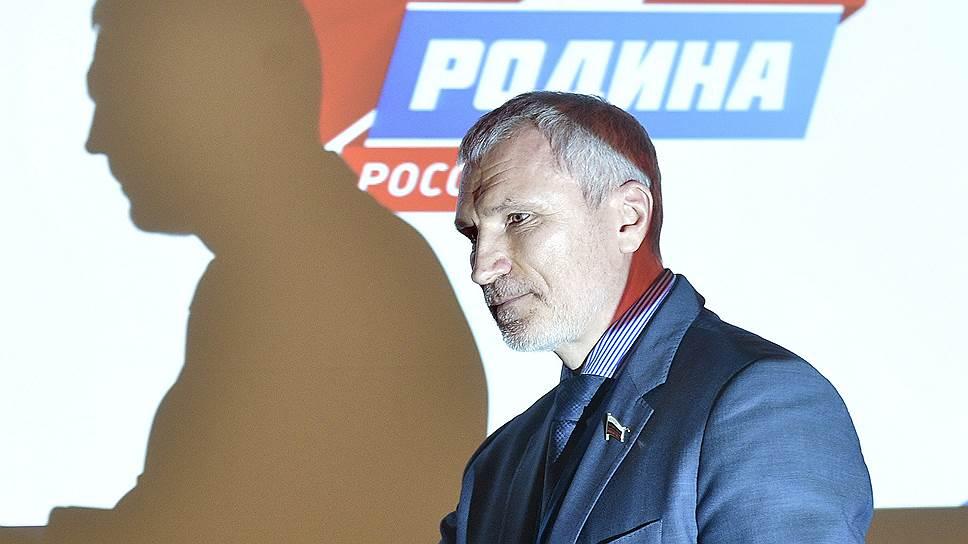Как «Родина» представила кандидатов в Госдуму