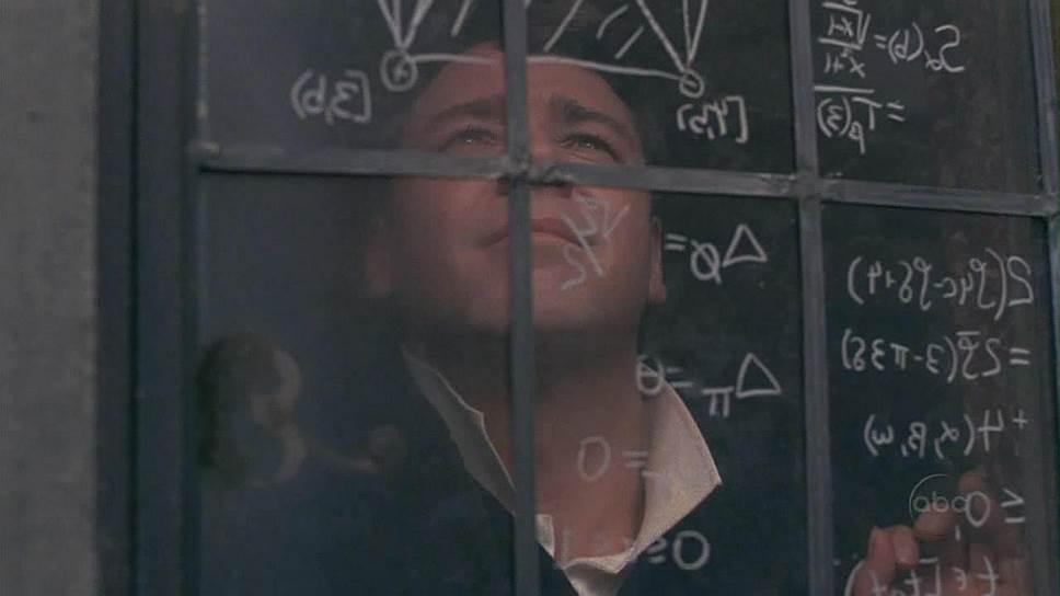 Год спустя Рассел Кроу появился на экранах в фильме Рона Хоуарда «Игры разума» (кадр на фото), в котором рассказывается история гениального математика и нобелевского лауреата Джона Неша, страдающего параноидальной шизофренией. Роль принесла ему премию «Золотой Глобус» и номинации на «Оскар»