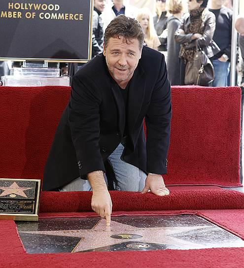 В 2010 году Рассел Кроу был удостоен звезды на голливудской Аллее славы