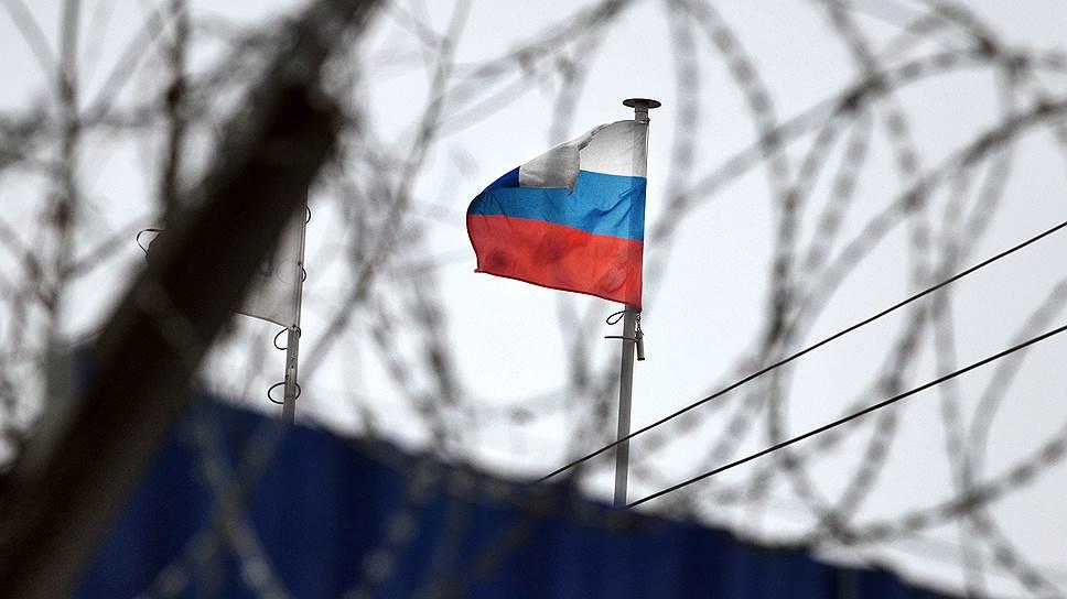 США могут расширить санкционный список против России после изучения панамских бумаг