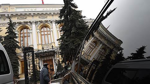 ЦБ отозвал лицензии у трех банков  / Санкции были применены к ФИА-банку, Соверен-банку, банку «Майма»