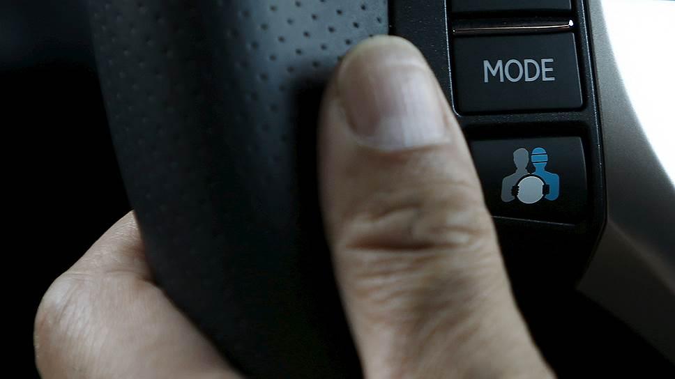 Автоматизация автомобилей отберет у страховщиков $20 миллиардов