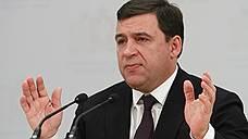 С губернатора не взыскали ни рубля