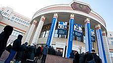 Экономика России: позитивный сценарий
