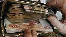 Как менялись деньги в современной России