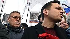 Илья Яшин выписался из праймериз ПАРНАС