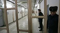 Заключенные отказались от еды