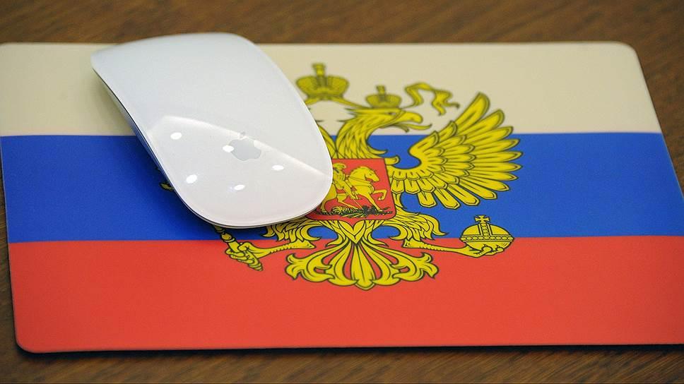 Как киберпреступники нанесли России урон на $3млрд