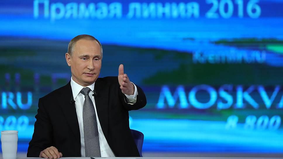 Как прошла прямая линия с Владимиром Путиным