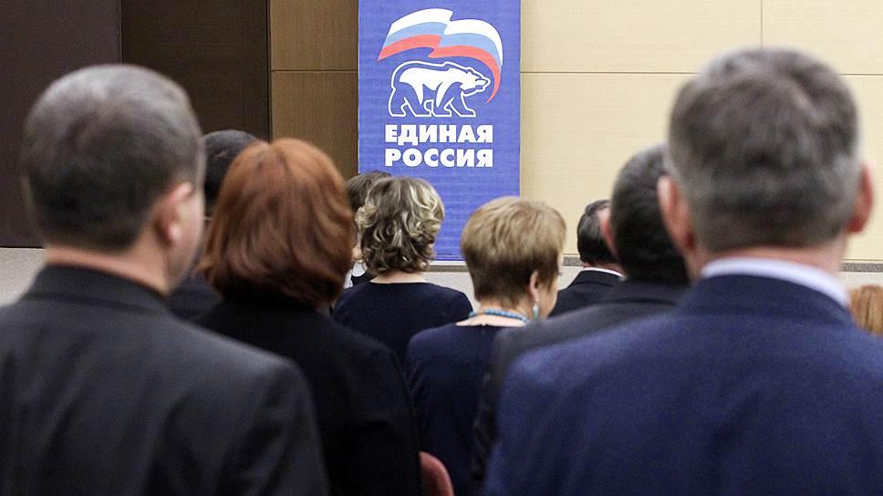 «Единая Россия» притягивает инородные кадры