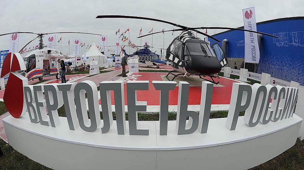 «Вертолеты России» с французским акцентом