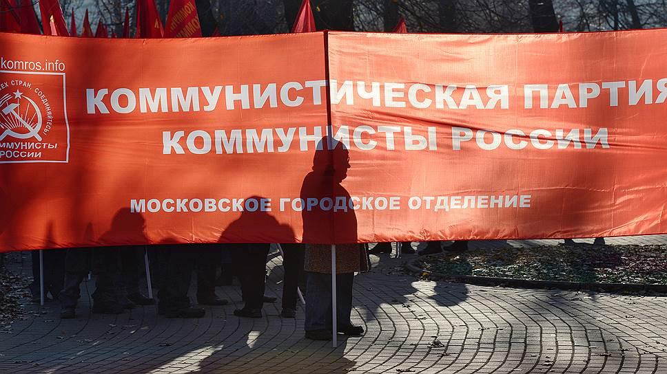 «Коммунисты России» готовятся нанести «сталинские удары»