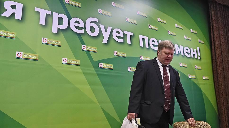 Кого еще просит проверить антикоррупционный центр партии «Яблоко»