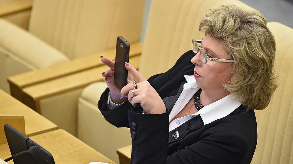 «Единая Россия» уполномочит справоросса защищать права человека