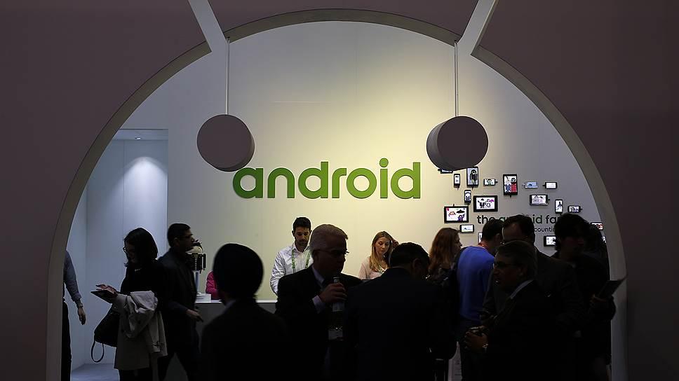 Как Еврокомиссия выдвинула обвинения против Google