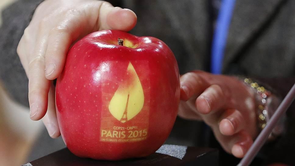 Кто подписал Парижское климатическое соглашение