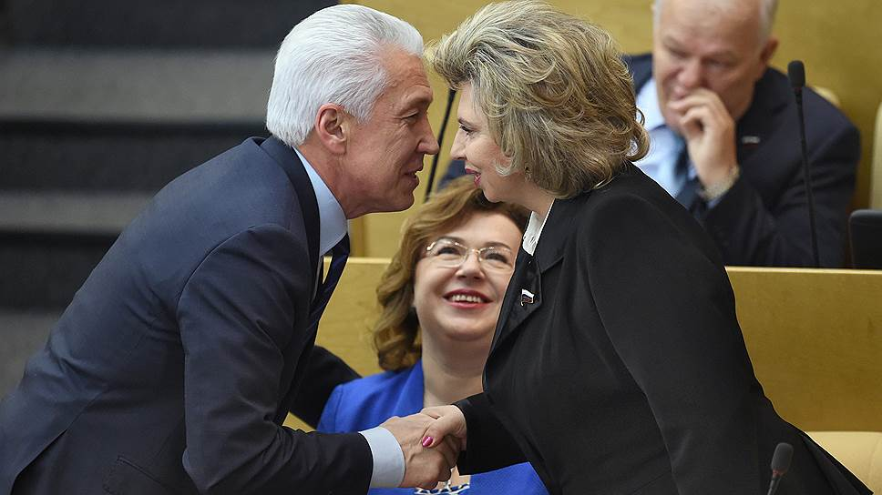 Заместитель председателя ГД Владимир Васильев и новый уполномоченный по правам человека Татьяна Москалькова