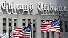 Печатным СМИ прочат новый этап консолидации