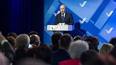 Владимир Путин ждет информационных атак в День Победы