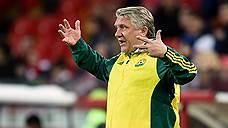 «Кубань» будет выживать без главного тренера