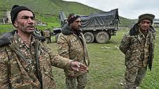 Армения не идет на разговор о Карабахе