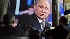 Общественная палата ответит россиянам вместо Владимира Путина