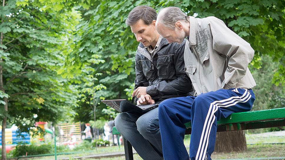 Рунет замедлил рост