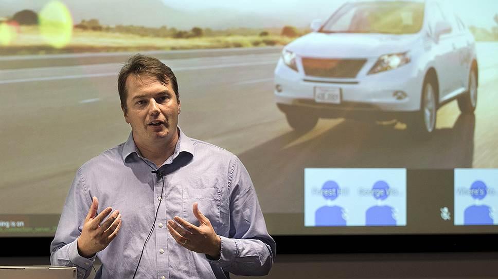 Глава Google Auto Крис Урмсон