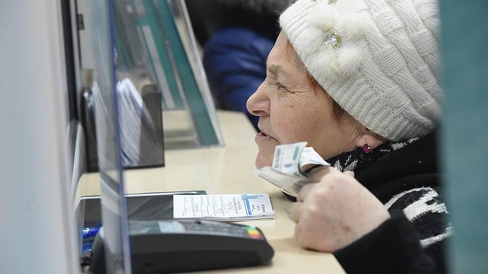 Что нужно знать о пенсионной системе России