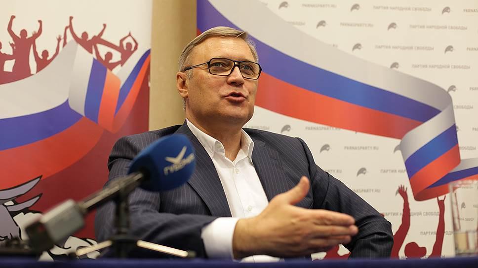 Оппозиция не поделила центр Москвы
