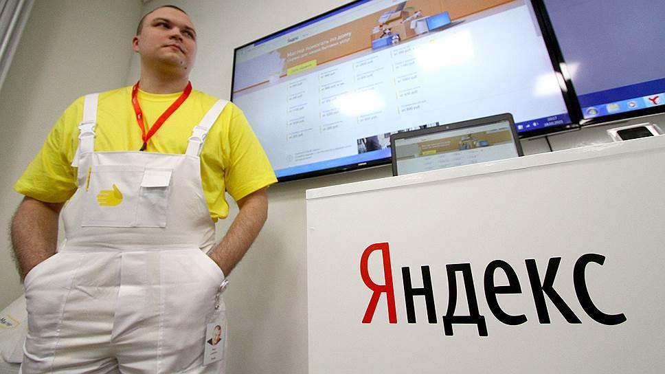 Почему «Яндекс» ждал от себя большего в 2015 году